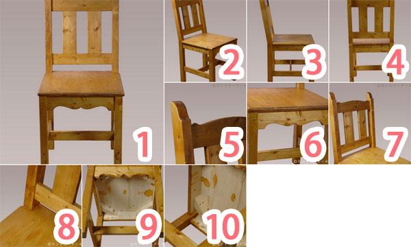 カントリー家具の説明