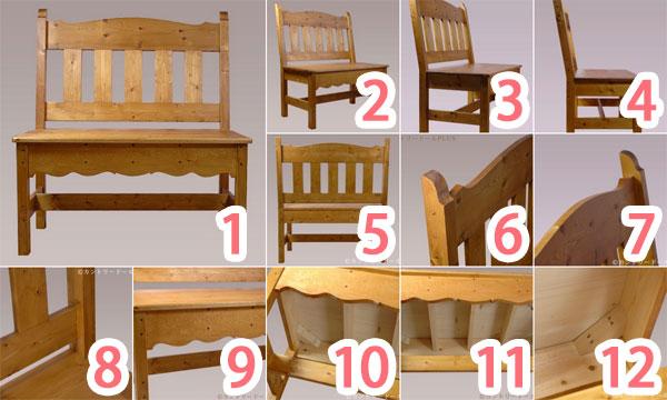 カントリー家具-ファーマーズベンチの説明